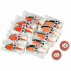 (産地直送・送料無料) 鮭切身&いくら (-2025-047-) | 内祝い ギフト 出産内祝い 引き出物 結婚内祝い 快気祝い お返し 志