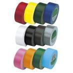 ガムテープ 梱包用テープ カラー布テープ