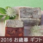 お歳暮 ギフト (産地直送 / 送料無料)中村屋 きんつば丹波 (4620-602) お歳暮 和菓子