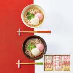 (産地直送・送料無料) お歳暮 ギフト 京料理六盛 紅白迎春うどん・丸餅・お蕎麦のセット (-4026-704-)   お歳暮 内祝い ギフト