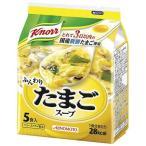 AGF クノール ふんわりたまごスープ5P/1袋