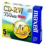 日立マクセル CD�RW <700MB> CDRW80MQ.S1P5S 5枚  (メール便L・送料込み・送料無料・代引き不可・日時指定不可)