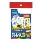 コクヨ カラーレーザー&インクジェット用はがきサイズ用紙(和紙) 20枚 KPC-W3630