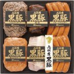 (産地直送・送料無料) 日本ハム 九州産黒豚ハムギフト NO-50 (-C1266-114T-) | 内祝い ギフト 出産内祝い 引き出物 結婚内祝い 快気祝い お返し 志