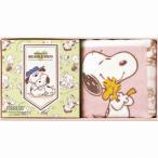 スヌーピー タオル・クッキーセット SH-C (-C1214-068-) | 内祝い ギフト 出産内祝い 引き出物 結婚内祝い 快気祝い お返し 志