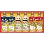 健康油ギフト [4] ギフト 詰め合わせ 味の素 KPS-30N