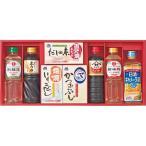 バラエティ調味料セット JJ-B (-0485-028-) | 内祝い ギフト お祝