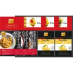 REGALO パスタセット RGS30 (-0492-105-) | 内祝い ギフト お祝