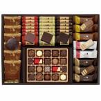 お歳暮 ギフト メリーチョコレート スイートセレクション SWC-S (個別送料込み価格) (-9595-085-)   お歳暮 内祝い ギフト