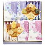 中央軒煎餅 花色しおん 米菓詰合せ 20L (-6237-030-) (個別送料込み価格)   内祝い ギフト お祝