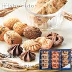 昭栄堂製菓 神戸ベイクドコレクション KBC-20 (-G1923-909-) (個別送料込み価格)   内祝い 御祝