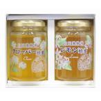 山田養蜂場 世界の厳選蜂蜜2本セット G2-20CL (個別送料込み価格) (-3057-607-)   内祝い ギフト 出産内祝い 引き出物 結婚内祝い 快気祝い お返し 志