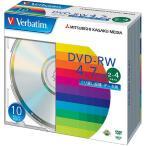 三菱化学メディア DVD−RW <4.7GB> DHW47Y10V1 10枚 (送料込・送料無料)