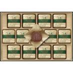 メリーチョコレート マロングラッセ MG-S (個別送料込み価格) (-C2223-618-) | 内祝い ギフト 出産内祝い 引き出物 結婚内祝い 快気祝い お返し 志