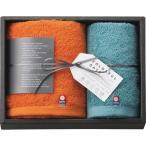 カラフルデイズ フェイス・ハンドタオルセット オレンジ CL2515 (個別送料込み価格) (-0031-023-) | 内祝い ギフト 出産内祝い 快気祝い お返し 志