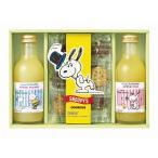 ジョイフルスヌーピー ジュース&クッキーセット SJS-A (個別送料込み価格) (-042-V078-) | 内祝い ギフト 出産内祝い 引き出物 結婚内祝い 快気祝い お返し 志