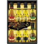 Oliva d' OilliO オリーブオイル&ドレッシングギフト OD-50 (個別送料込み価格) (-169-V029-) | 内祝い ギフト 出産内祝い 快気祝い お返し 志