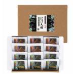 (産地直送/送料無料)宇治抹茶・宇治ほうじ茶大福12個セット UD-12 (-138-T038-) | 内祝い ギフト お祝