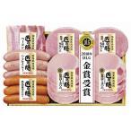 (産地直送・送料無料) お歳暮 ギフト プリマハム 国産豚肉原料 匠の膳ギフトセット TZS-360 (-2D22-033-)   お歳暮 内祝い ギフト