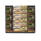 鮭乃家 そのまま食べれる鮭切り身 フリーズドライセット SYFD-EB (-436-028J-) | 内祝い ギフト 出産内祝い 引き出物 結婚内祝い 快気祝い お返し 志