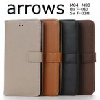 ショッピングARROWS arrows M03/arrows SV F-03H ケース 手帳型 アンティーク調手帳型ケース カバー