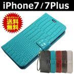 スマホケース・グッズ専門店iiNeで買える「iPhone8 iPhone8plus iPhone7 iPhone7plus ケース 手帳型 クロコダイルレザーデザイン手帳型ケース カバー」の画像です。価格は1,680円になります。