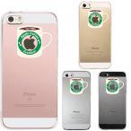 iPhone SE 5S/5 対応 アイフォン ハード クリア ケース カバー