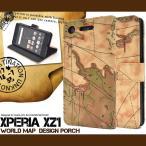 ショッピングxperia xz 手帳型ケース Xperia XZ1 ケース 手帳型 ワールドデザイン カバー エクスペリア エックスゼットワン SO-01K SOV36 スマホケース