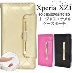ショッピングxperia xz 手帳型ケース Xperia XZ1 ケース 手帳型 ゴージャスエナメルデザイン カバー エクスペリア エックスゼットワン SO-01K SOV36 スマホケース