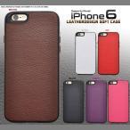 iPhone6s iPhone6 ケース レザーデザインカラーソフトケース TPUケース アイフォン6 ケース