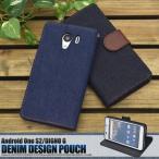 ショッピングONE Android One S2/DIGNO G 602KC ケース 手帳型 デニムデザインスタンド手帳型ケース カバー