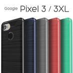 ショッピングシリコンケース Pixel 3/3 XL ケース ソフトケース シリコンケース カバー Google グーグル ピクセル スリー スリーエックスエル スマホケース