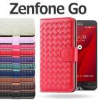 Zenfone Go ZB551KL ケース 手帳型