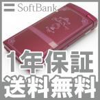 SoftBank 007SH KT アンティークベリー スマホ 中古 レベル6 本体 白ロム あすつく対応 携帯電話 09/05火