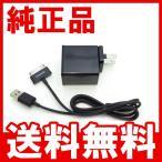 SAMSUNG サムスン docomo 純正品 送料無料 ACアダプタ SC02 充電器 中古 あすつく対象外 DM便発送 代引不可 コンビニ受取不可