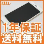 au iPhone6S 16GB ゴールド スマホ 中古 レベル5 本体 白ロム あすつく対応 携帯電話 10/04水