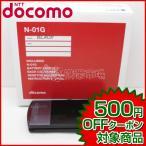 新品 未使用品 docomo N-01G BLACK  ガラケー 保証あり Sランク 本体 白ロム  あすつく対応 携帯電話