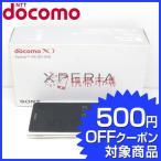 新古品 docomo SO-04D Xperia GX White  スマホ 本体  保証あり Sランク 白ロム  あすつく対応  1112