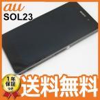 10%OFF 白ロム au スマホ 本体 中古 SOL23 Xperia Z1 ブラック SONY 携帯電話 1年保証つき あすつく対応 07/05火