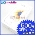 新古品 UQmobile iPhone6S 32GB ゴールド  Sランク 本体 保証あり 白ロム スマホ あすつく対応  0104
