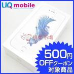 新古品 UQmobile iPhone6S 32GB シルバー  スマホ 本体  保証あり Sランク 白ロム  あすつく対応  1120