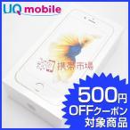 新古品 UQmobile iPhone6S 32GB ゴールド  スマホ 本体  保証あり Sランク 白ロム  あすつく対応  1025