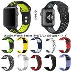 Apple Watch �٥�ȡ����ѥ��ݡ��ĥХ�ɡ�Apple Watch Series4/3/2/1 ���åץ륦���å� ���ꥳ�󡡥��ࡡ��ư���ݥ�����ȡ��®�ء��ͥ��ݥ�����̵��