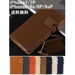 iphone7 ケース 手帳 iphone7 7plus カバー 手帳型 ストラップ穴付 iPhone6 6s Plus 横開き カード収納 スタンド 送料無料 ポイント2倍