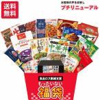 食品ロス削減支援 もったいない福袋 計5種40点以上 食品詰め合わせセット