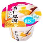 送料無料 48個 たらみ 杏仁豆腐みかん 80kcal 230g 賞味期限2020.08.24