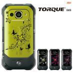 au TORQUE G03 ケース トルク ジーゼロサン torque g03 トルク g03  カバー スマホケース ハードケース カバー液晶保護フィルム付