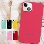 au TORQUE G04 ケース トルク ジーゼロサン torque g04 トルク g04  カバー スマホケース ハードケース カバー液晶保護フィルム付 セール