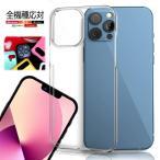 GALAXY A7 ケース 楽天モバイル ギャラクシーA7 galaxy a7カバー 携帯ケース ハードケース カバースマホケース