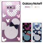 ショッピングGALAXY Galaxy NOTE9 ケース SC-01L/SCV40 兼用 ギャラクシーノート9 ケース galaxy note9 ケース カバースマホケース